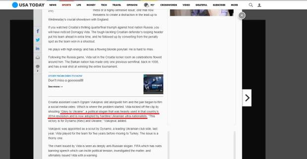 USA Today, МЗС, Слава Україні, пропаганда, скандал, ЗМІ