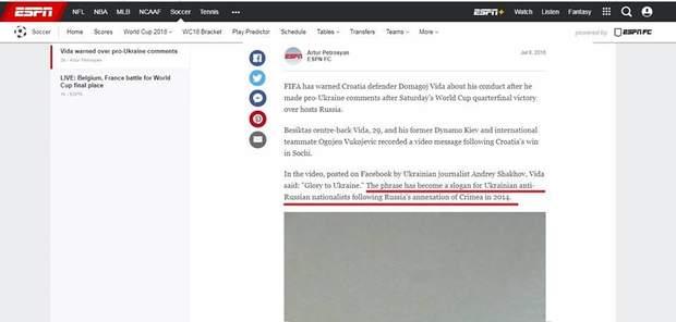 ESPN, Слава Україні, скандал, Хорватія, МЗС, ЗМІ