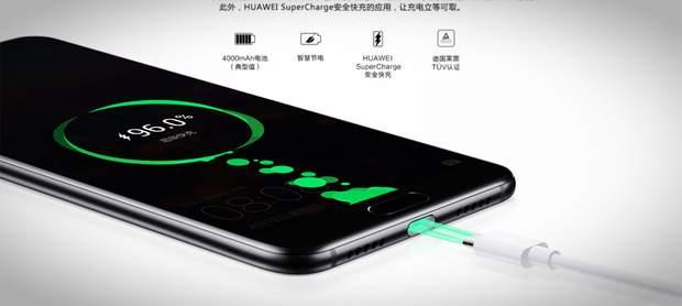 Huawei, зарядка, Super Charge. смартфони, гаджети