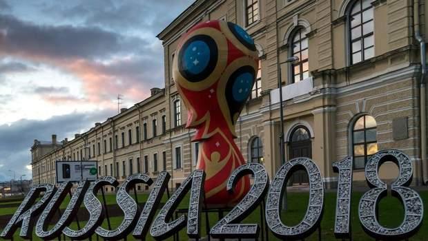Чемпіонат з футболу-2018 проходить у Росії