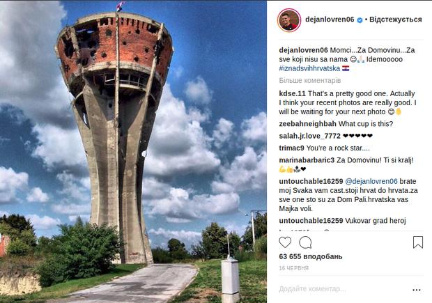 Вуковарська вежа