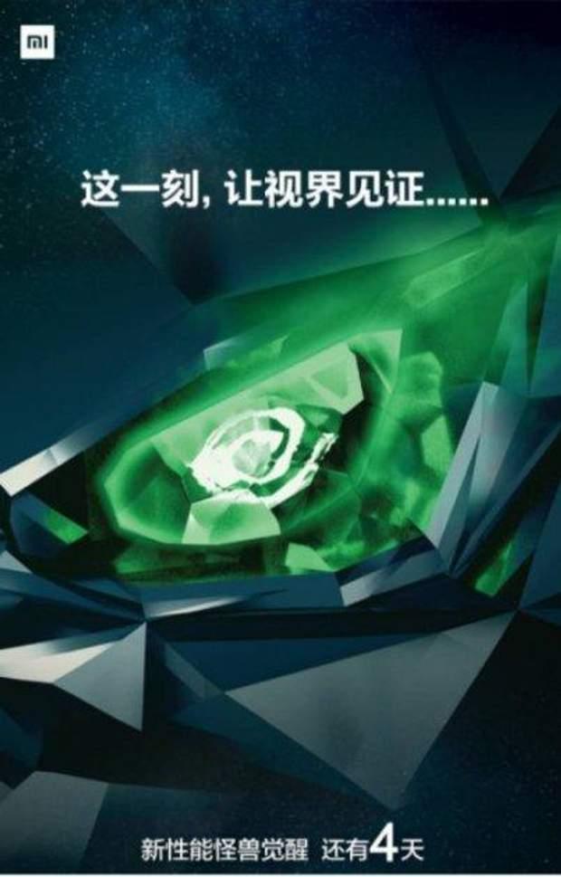 Xiaomi готує ігровий ноутбук