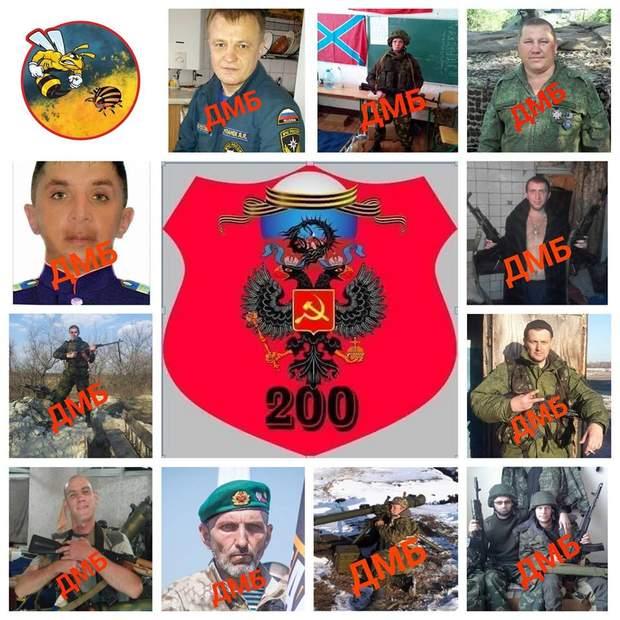Штефан, Донбас, груз 200, вантаж 200, ліквідовані, жертви, бойовики, ДНР, ЛНР
