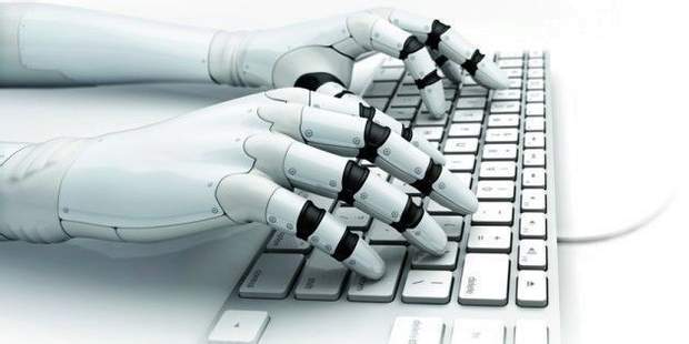 Робот-журналіст