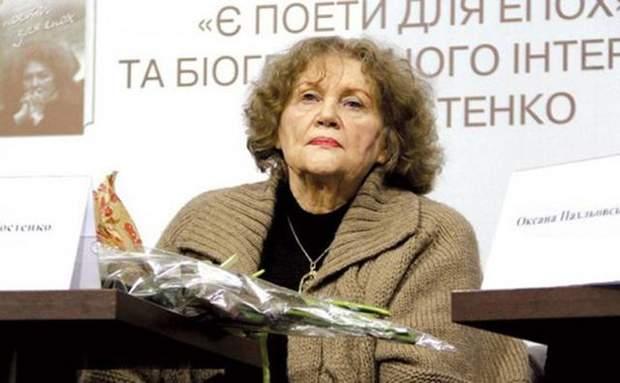 Ліна Костенко відмовилась від звання Героя України