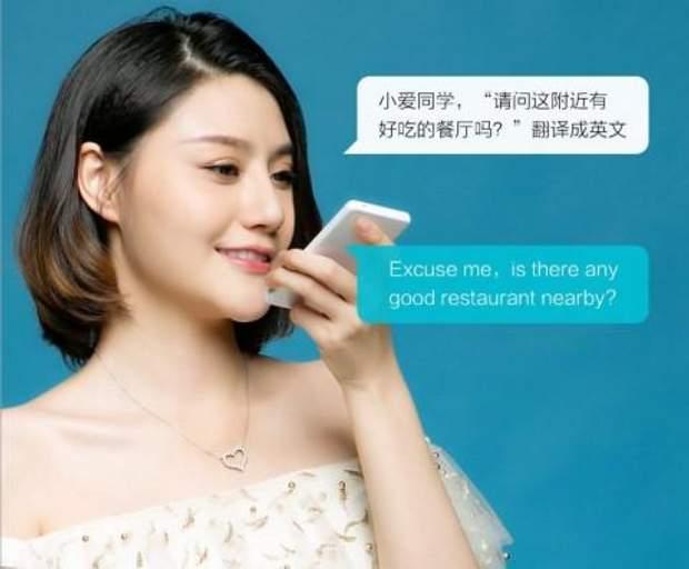 Xiaomi Qin AI Phone