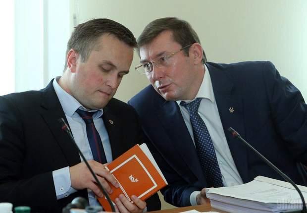 Луценко, Холодницький