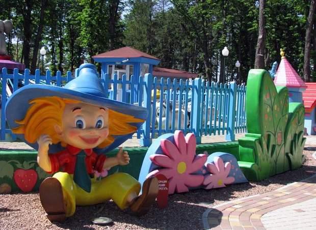 Парк культури і відпочинку Харків