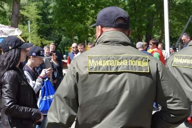 Муніципальна варта України