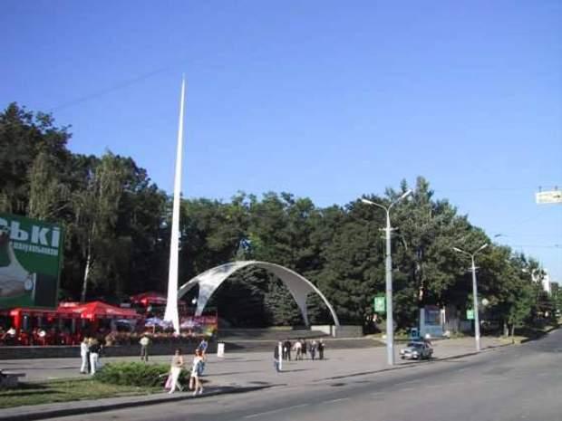 Вінниця арка