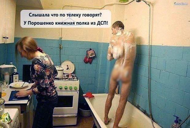 полиця дсп порошенко