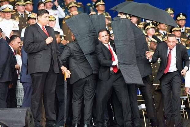 Венесуела