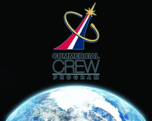 SpaceX здійснюватиме комерційні польоти на МКС