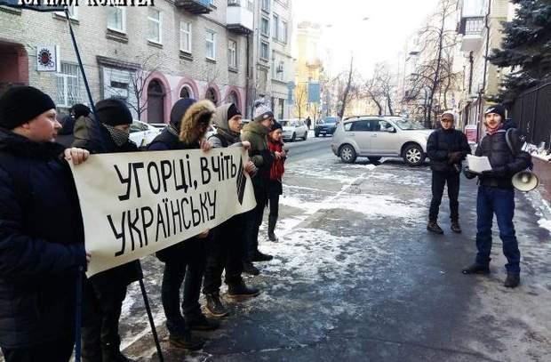 Угорщина закон про освіту українська мова