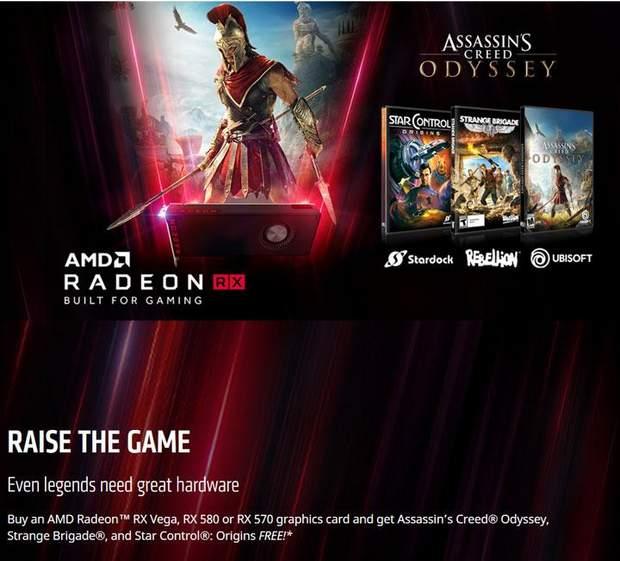 AMD спільно з Ubisoft влаштувала акцію з роздачі ігор