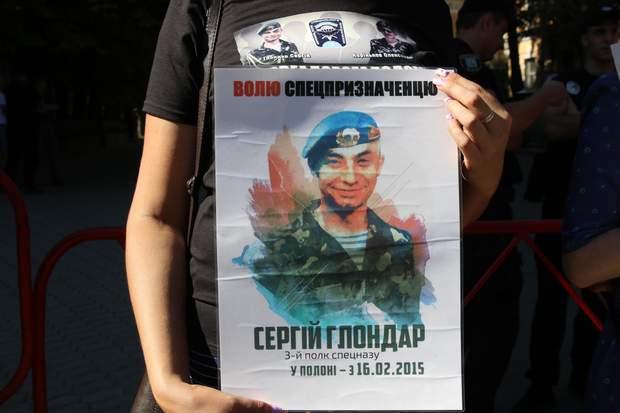 Сергій Глондар