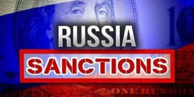 Санкції США Росія