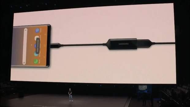 Samsung Galaxy Note 9 отримав новий дизайн перимикача в настільний режим DeX