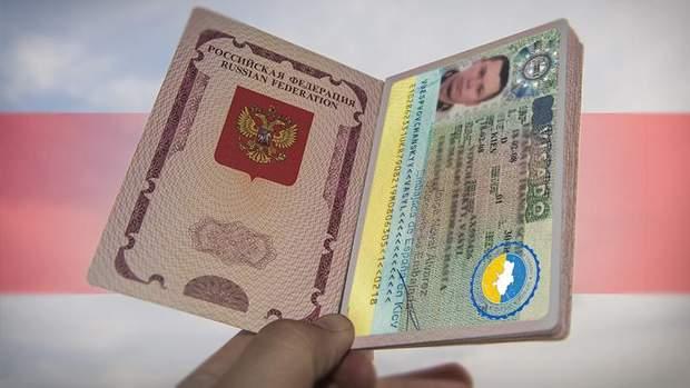 Війна на Донбасі візовий режим