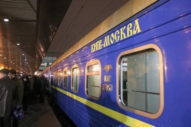 Україна-Росія залізничне сполучення