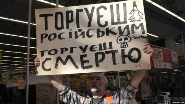 Війна на Донбасі економіка