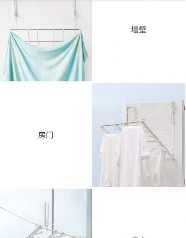Сушарка від Xiaomi
