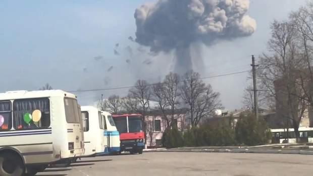 Балаклія Харків Боєприпаси