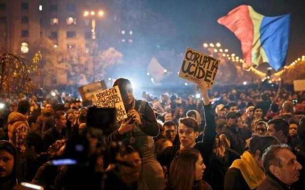 Масові антиурядові протести в Румунії