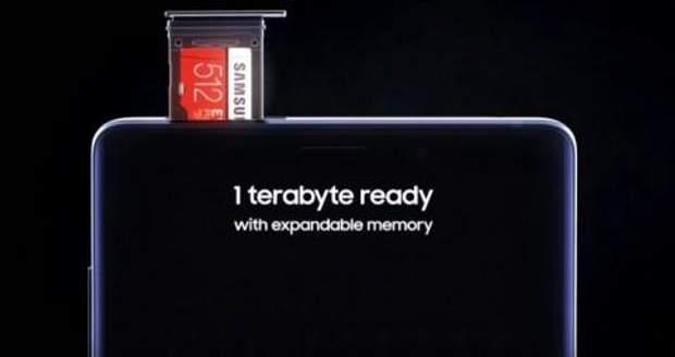 Samsung випустить карту пам'яті на 512 ГБ