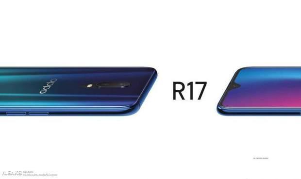 Промо-зображення смартфона Oppo R17