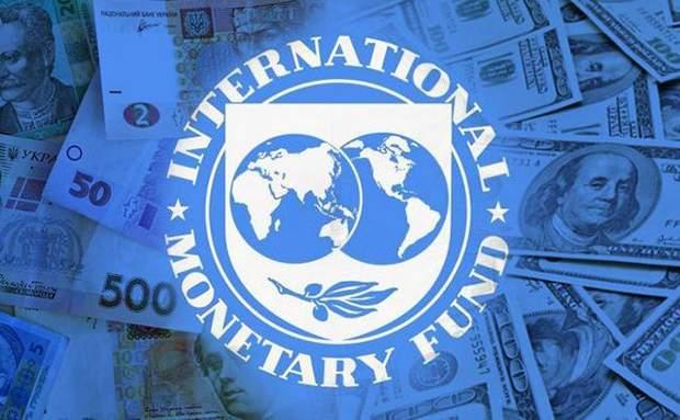 МВФ Україна Київ
