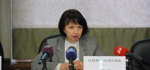 Олена Колеснік