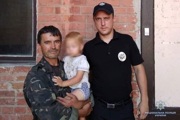 поліція дитина