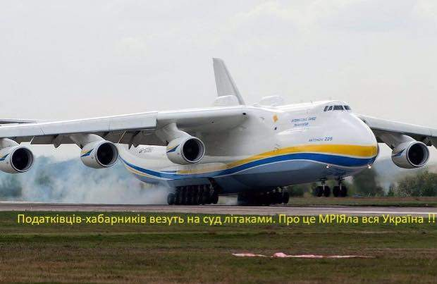 Фото із Facebook головного військового прокурора України Анатолія Матіоса