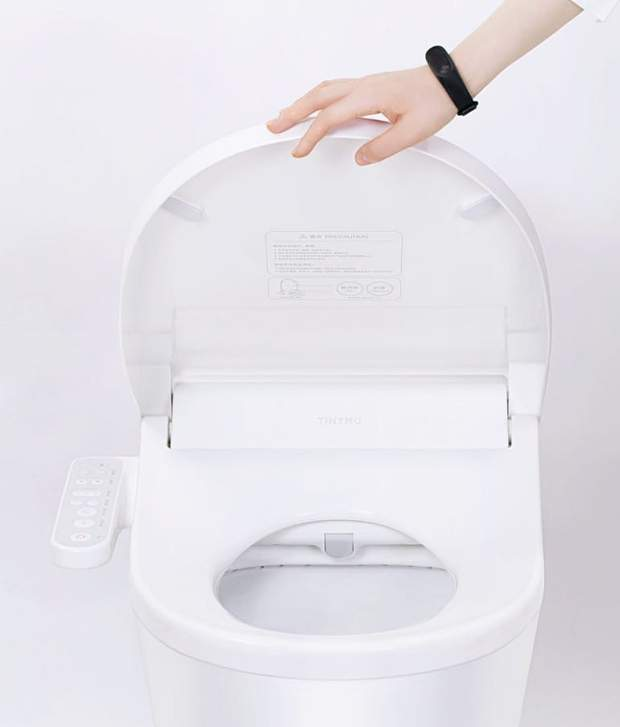 Tinymu Smart Toilet Seat