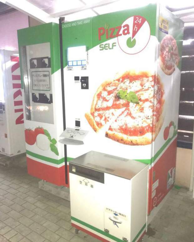 Автомат, який готує піцу, в Хіросімі