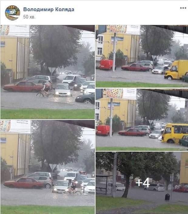 Львів злива негода 17 серпня
