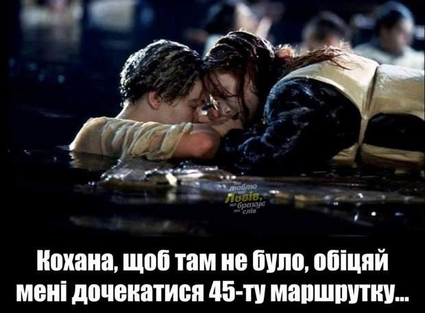 Меми злива Львів карикатури курйози