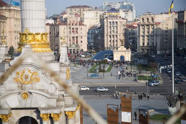 День прапора 2018: програма святкових заходів у Києві та інших містах України