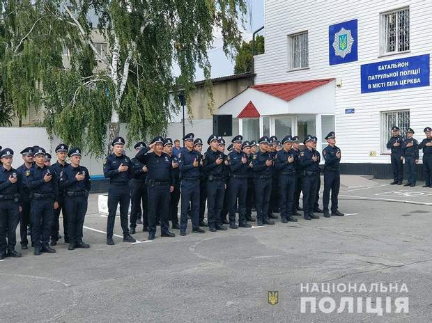поліція, київщина, біла церква