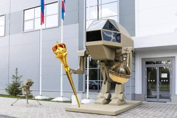 Робот має висоту 4 метри