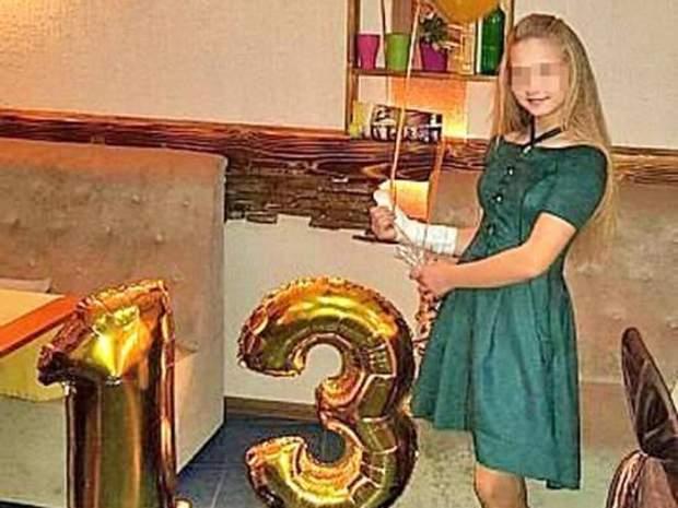 Дівчинка Софія, яка намагалася скоїти самогубство через гру