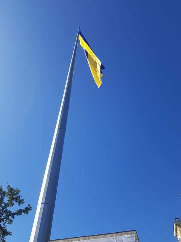 Дніпро прапор рекорд