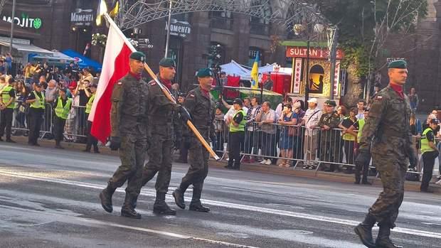 День Незалежності Парад Київ