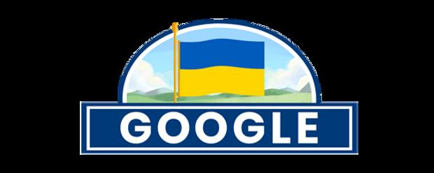 День Незалежності 2018 Google дудл