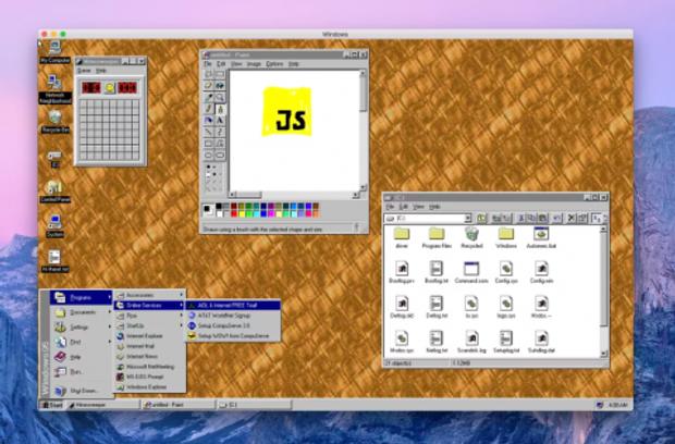 Windows 95 перетфорили в додаток