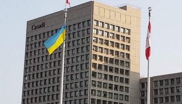 оттава прапор україни