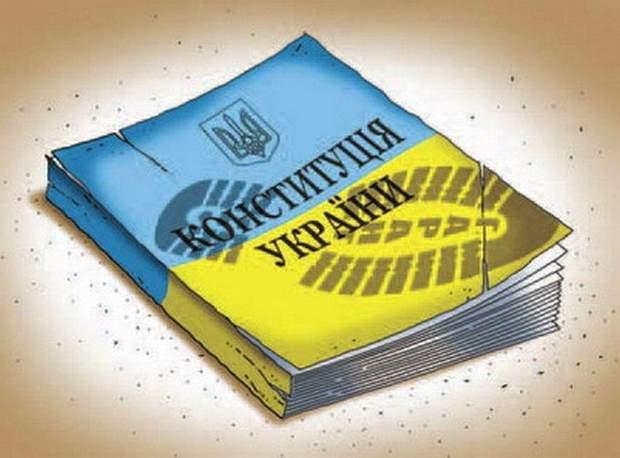 вибори президента України Конституція