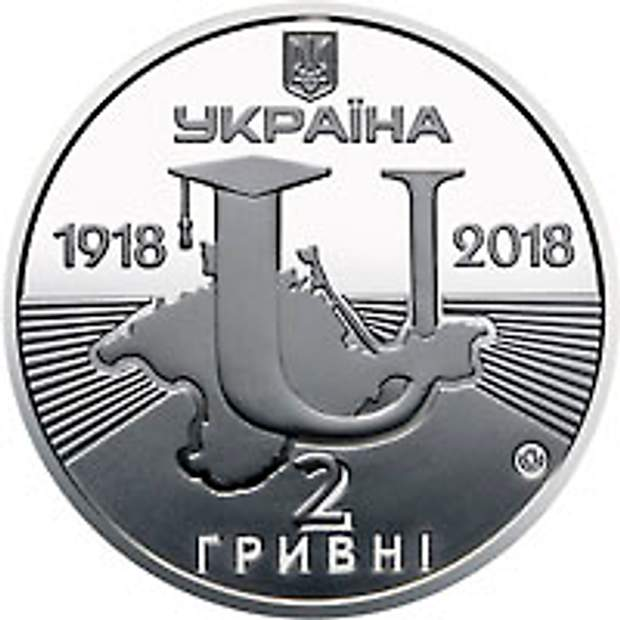монета Нацбанк