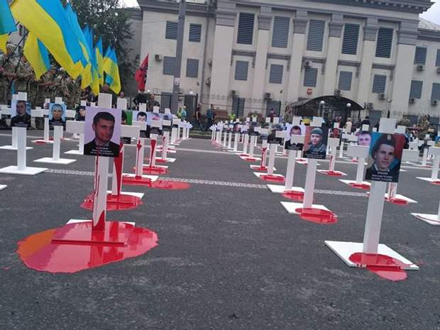 Київ посольство РФ Іловайська трагедія